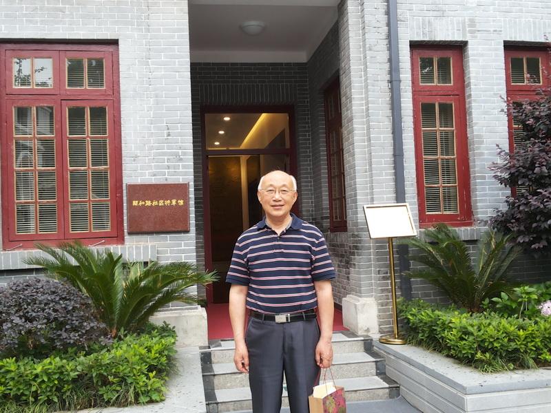 退休党员七一前夕参观宁海路街道颐和路社区将军馆